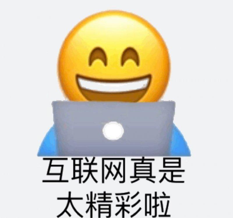 你的emoji表情包出卖了你的性生活 来看看你是性福是什么样的