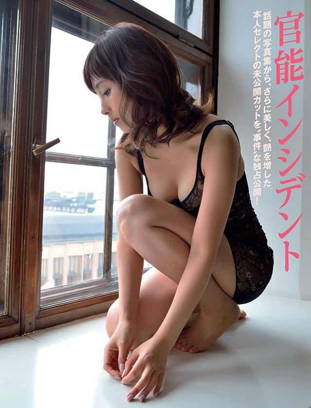 安倍夏美婚前最后写真 本人精选未公开性感深沟美照