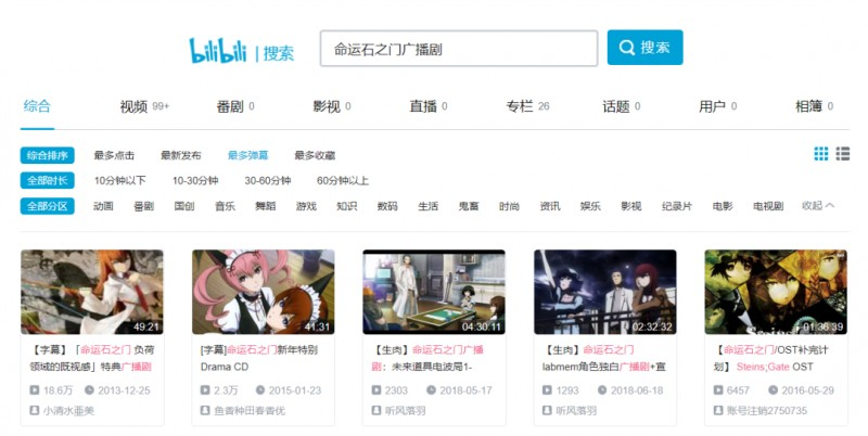 日本广播剧越来越火爆 声豚福利是ACG业界的精神支柱