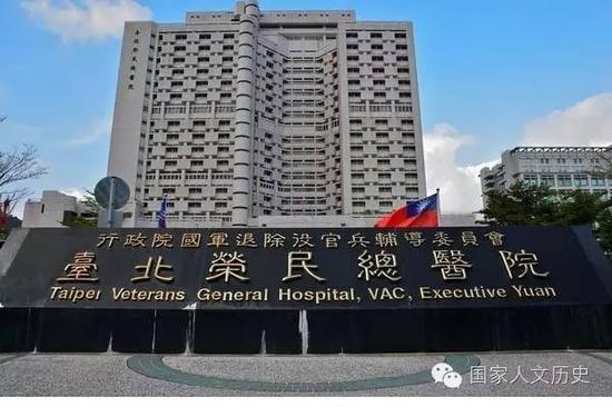 """国民党退居台湾后的60万""""荣民""""老兵消亡之谜"""