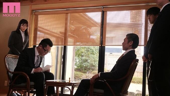 神宫寺奈绪MIDE-919 女职员被出卖和大叔们一起做活动