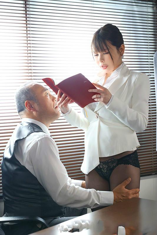 叶爱JUL-542 人妻秘书为老公投入社长怀抱