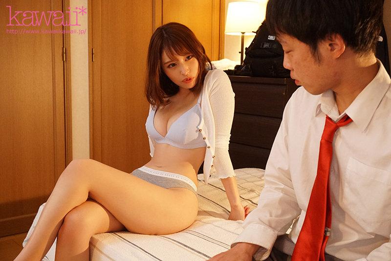 """""""伊藤舞雪""""作品CAWD-243 :第一次交女友太紧张…巨乳大姐姐免费性爱教学!"""