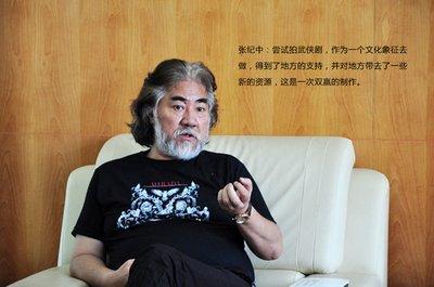 """69岁张纪中""""私生子""""曝光,""""父子俩""""看书画面温馨"""