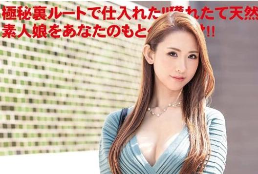 樱坂麻美SGA-149 樱坂まみ回春用心服务客人