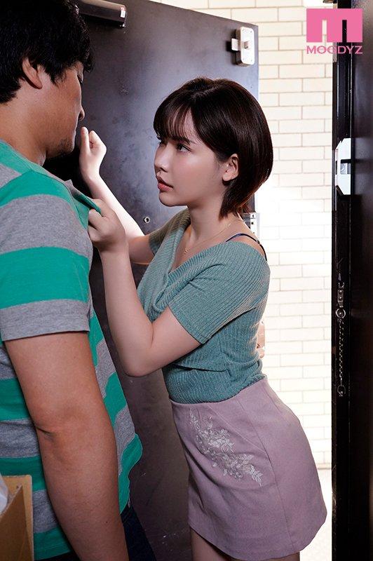 深田咏美MIAA-405 美艳人妻秘密被邻居发现主动服从