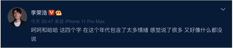李荣浩新歌歌词九个字叫什么名字 李荣浩《要我怎么办》歌词完整版