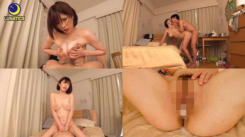 辻井ほのか(辻井穗香)LULU-098:大奶妈咪自愿成为儿子的性欲处理机!